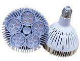 New 50W Osram PAR38 LED Tracking Light